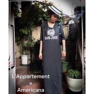 L'Appartement DEUXIEME CLASSE - L'Appartment★L'Appartment×Americanaマキシ