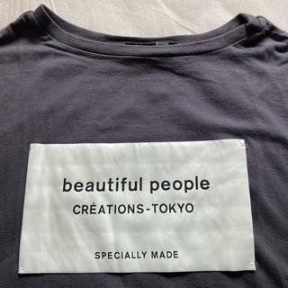 ビューティフルピープル(beautiful people)のbeautiful people Tシャツ 36(Tシャツ(半袖/袖なし))