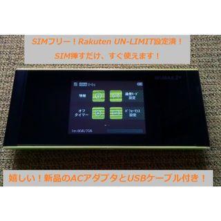 楽天UN-LIMIT対応!Wi-FiルーターW05 SIMフリー!迅速発送!