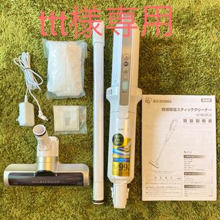 アイリスオーヤマ - アイリスオーヤマ コードレス 掃除機 コードレスクリーナー スティッククリーナー