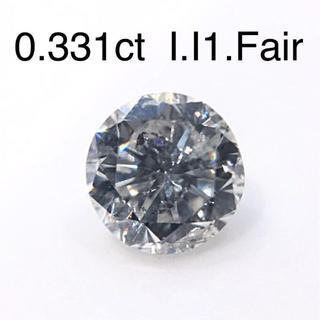 特別な…✨0.331ctダイヤモンド(リング(指輪))