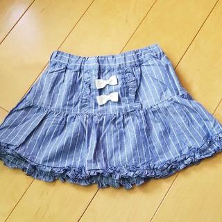 マザウェイズ(motherways)のマザウェイズ スカート90cm(スカート)