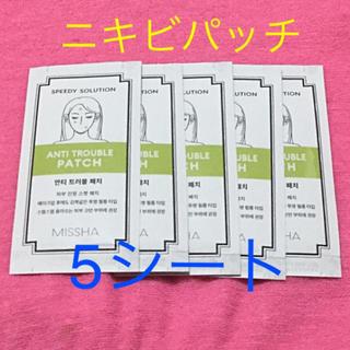 ミシャ(MISSHA)のMISSHA ニキビパッチ 5シート(パック/フェイスマスク)