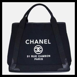 CHANEL - 【CHANEL】大容量トートバッグ(BLACK)