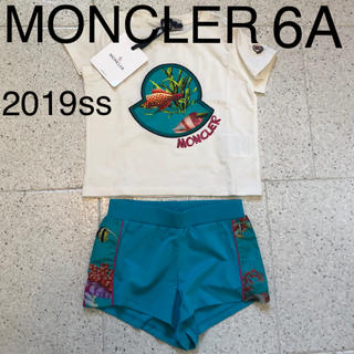 moncler モンクレール 2019ss セットアップ 正規品
