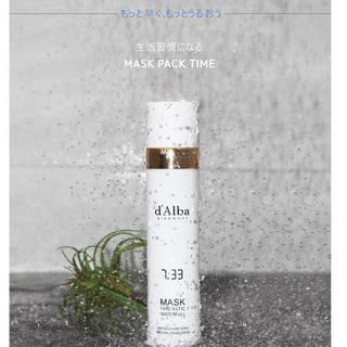 チャアンドパク(CNP)の値下げ2本セット!d'Alba ファンタスティックウォーターフルマスクパック(化粧水/ローション)
