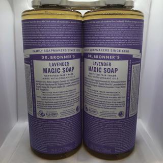 ドクターブロナー(Dr.Bronner)のドクターブロナーマジックソープ ラベンダー 新品未使用(ボディソープ/石鹸)