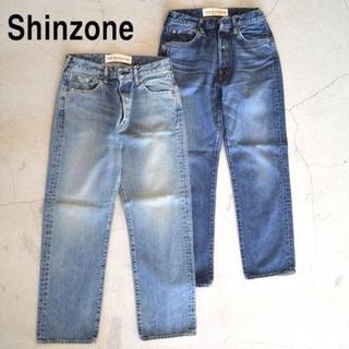 シンゾーン(Shinzone)のシンゾーン ストレートデニム(デニム/ジーンズ)