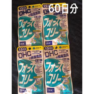 ディーエイチシー(DHC)のDHC フォースコリー 15日分×4(ダイエット食品)