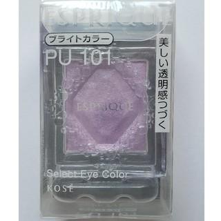 エスプリーク(ESPRIQUE)のKOSE エスプリーク セレクトアイカラーPU101レフィル15g(アイシャドウ)