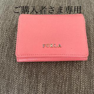 Furla - フルラ ミニ財布