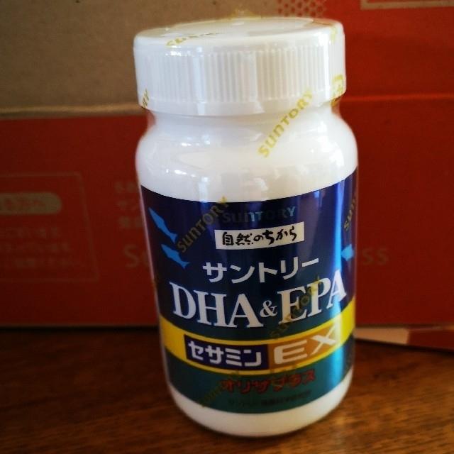 サントリー(サントリー)のセサミンEX DHA&EPA 食品/飲料/酒の健康食品(その他)の商品写真