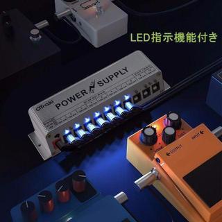 パワーサプライ エフェクター 電源 DC 9V / 12V / 18V 10チャ(スピーカー)