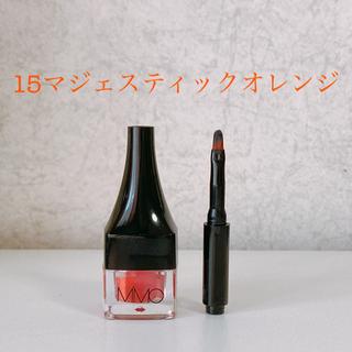 エムアイエムシー(MiMC)のMiMC ミネラルルージュ 15 マジェスティックオレンジ(口紅)