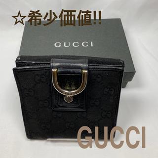 グッチ(Gucci)のGUCCI グッチ GGキャンバス wホック シルバー金具 折り財布 [鑑定済](折り財布)