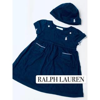 Ralph Lauren - ラルフローレン ワンピース&帽子 2点セット  60 70