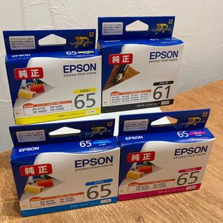 EPSON - エプソン EPSON Iインク 4個セット