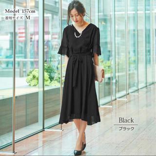ドレス フォーマル ブラック Lサイズ(ロングドレス)