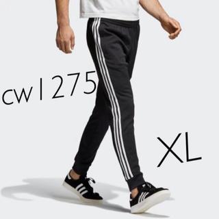 adidas - アディダス トラックパンツ cw1275 XL(O)サイズ