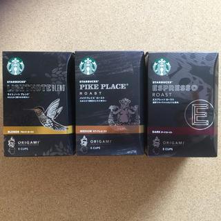 Starbucks Coffee - スターバックス レギュラーコーヒー ORIGAMI  ドリップパック15袋