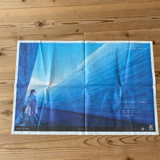 FGO5周年記念新聞 北日本新聞(印刷物)