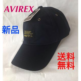 アヴィレックス(AVIREX)の❣️AVIREXツイルキャップ‼️ワッペン刺繍❗️NAVY(キャップ)