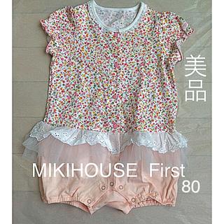 mikihouse - 格安 ミキハウス ファースト 小花柄 うさこショートオール 80