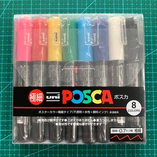 三菱鉛筆 - 三菱鉛筆 ユニ ポスカ 極細8色セット PC-1M8C