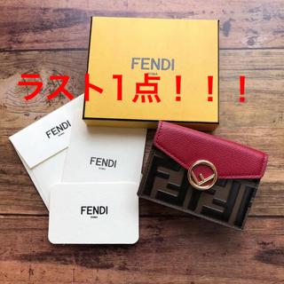 FENDI - 新品 FENDI F IS FENDI エフ イズ フェンディ三つ折り財布