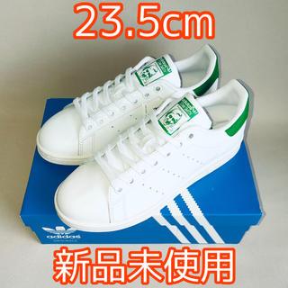 adidas - 【新品】adidas STAN SMITH グリーン 23.5cm