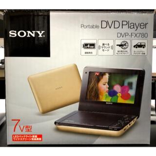 ソニー(SONY)の【SONY】ポータブルDVDプレーヤー DVP-FX780(DVDプレーヤー)