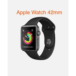 アップルウォッチ(Apple Watch)の新品 Apple Watch series3 42mm(その他)