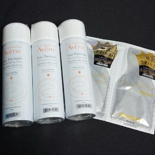 アベンヌ(Avene)のアベンヌウォーター    化粧水 ミニボトル 3本セット(化粧水/ローション)