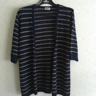 ニットカーディガン、チュニック丈、Lサイズ、紺×ゴールド糸、綿50%