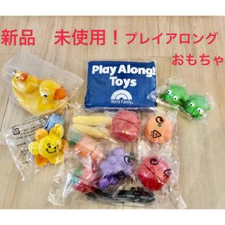 ディズニー(Disney)のディズニー英語システム 新品、未使用 プレイアロング おもちゃ(知育玩具)