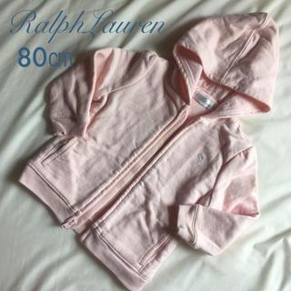 ラルフローレン(Ralph Lauren)のラルフローレン 80センチ 女の子 パーカー ジャケット ジャンパー(ジャケット/コート)