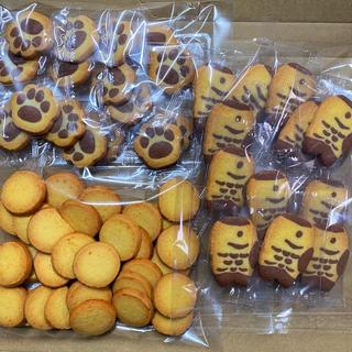 アウトレット★訳あり 個包装クッキー3袋セット お菓子詰め合わせ お魚 肉球