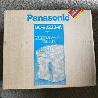 パナソニック Panasonic NC-EJ222-W ポット(2.2L)