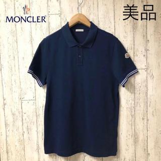 モンクレール(MONCLER)の美品 モンクレール ポロシャツ メンズ トップス ★(ポロシャツ)