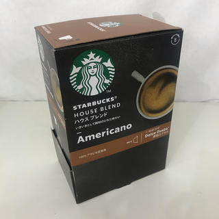 Starbucks Coffee - ネスカフェ ドルチェグスト専用カプセル スターバックス 48杯 コーヒー