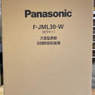 Panasonic - パナソニック ジアイーノ F-JML30-W 24畳用