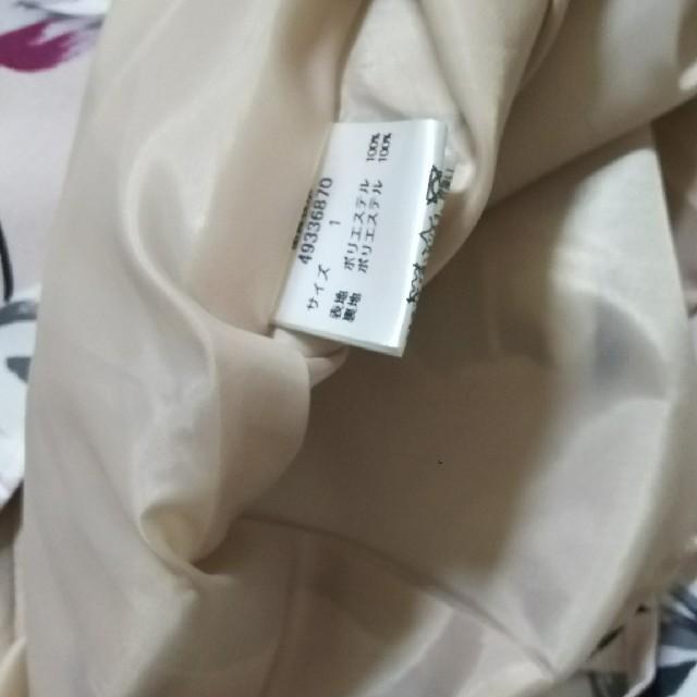 JUSGLITTY(ジャスグリッティー)のジジ様専用 レディースのスカート(ひざ丈スカート)の商品写真