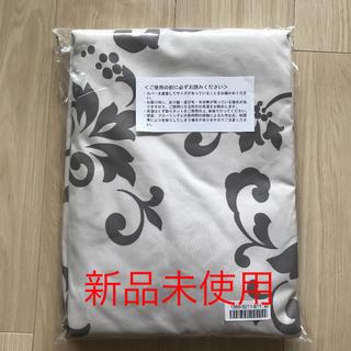 ニッセン(ニッセン)の掛カバー シングルサイズ(シーツ/カバー)
