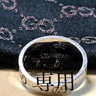 グッチ(Gucci)のGUCCI  アイコンリング(リング(指輪))