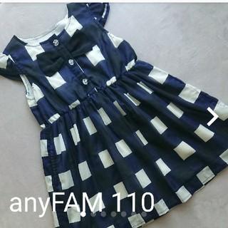 エニィファム(anyFAM)のanyfam 夏 ワンピース 110(ワンピース)