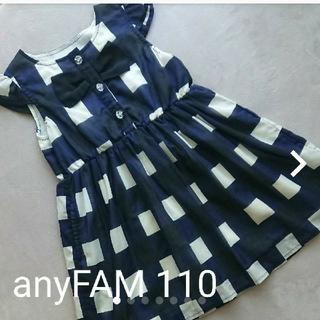 anyFAM - 【値下げ】anyfam 夏 ワンピース 110