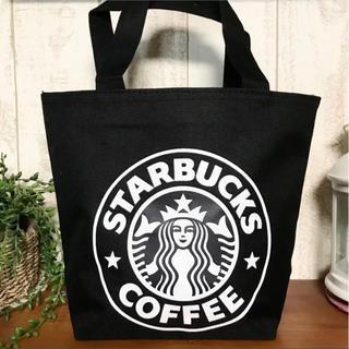 Starbucks Coffee - 【即購入大歓迎】スターバックス ミニトートバッグ 黒