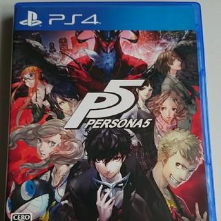 PlayStation4 - ペルソナ5(新価格版) PS4