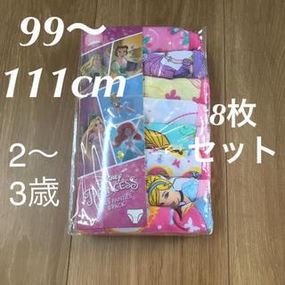 ディズニー(Disney)のキッズ ショーツ プリンセス 下着 2〜3歳 新品未開封(下着)