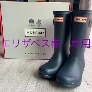 ハンター(HUNTER)のエリザベス様専用 HUNTER  レインブーツ(長靴/レインシューズ)